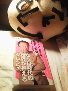 今、読んでます